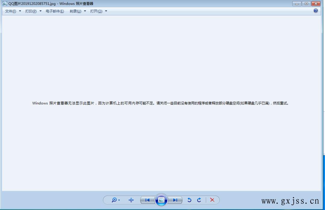如何修复Windows7照片查看器无法显示的手机图片